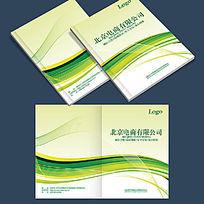 绿色大气画册封面设计