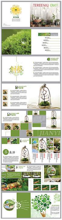 绿植产品招商介绍手册