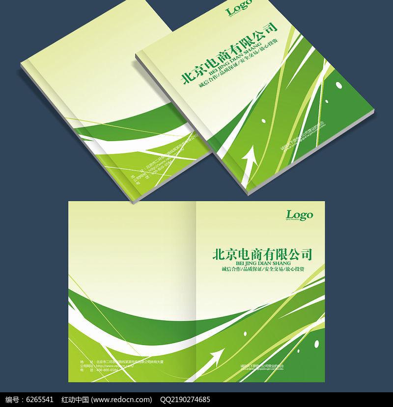 企业画册封面模板psd素材下载_封面设计图片