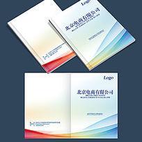 时尚招商画册封面设计