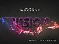 3D字体样式分层PSD