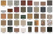 41种花岗岩材质贴图 JPG