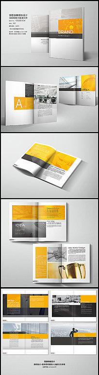 创意版式企业画册模板