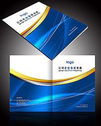 大气蓝色线条科技公司画册封面素材设计