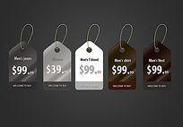 大气质感价格标签吊牌 PSD