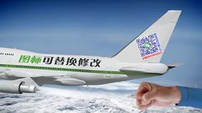 飞机飞行微信广告小视频模板