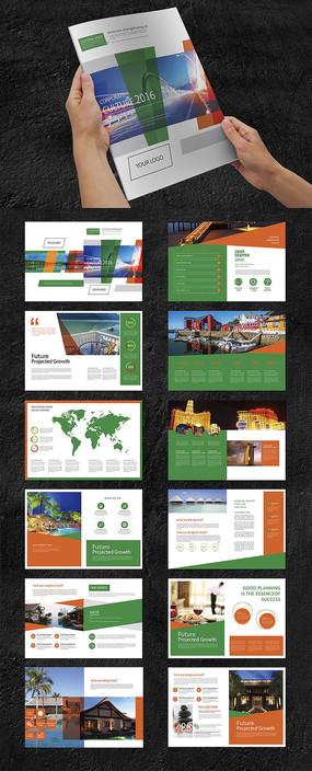 国际世界旅游画册设计