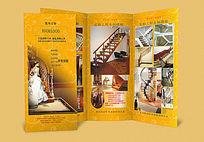 家装木业三折页
