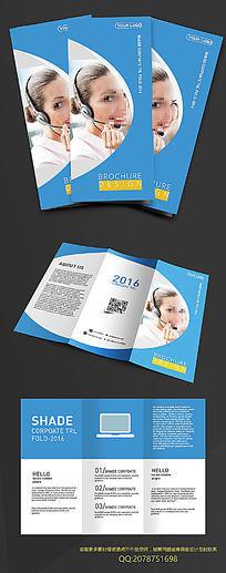 蓝色简约折页设计