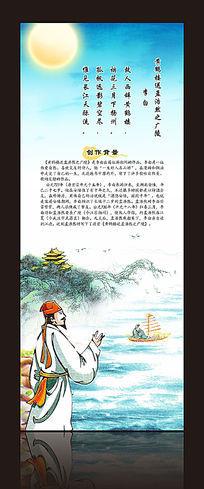 李白黄鹤楼送孟浩然之广陵易拉宝