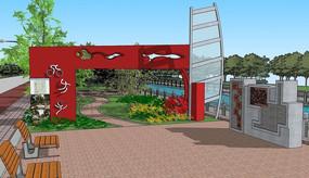 绿道绿廊公园入口SU模型