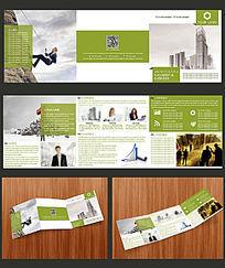 绿色欧式商务折页
