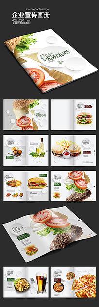 美食画册版式设计