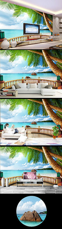 沙滩大海欧式电视背景墙