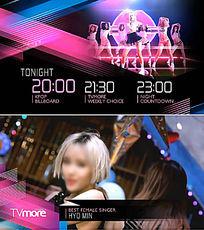 时尚电视节目MV包装片头模板