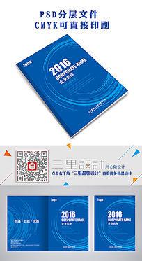 水彩笔刷蓝色画册封面设计