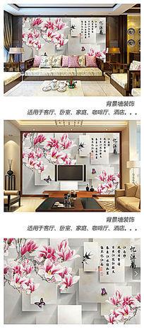 忆江南3D背景墙