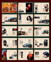 中国风高档画册