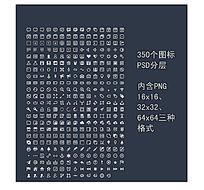 不同尺寸的白色PNG图标 PSD