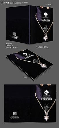 高端黑色钻石珠宝画册封面设计