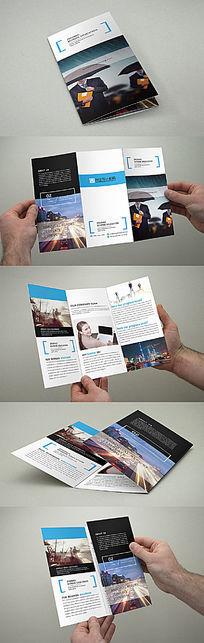 个性蓝色企业三折页
