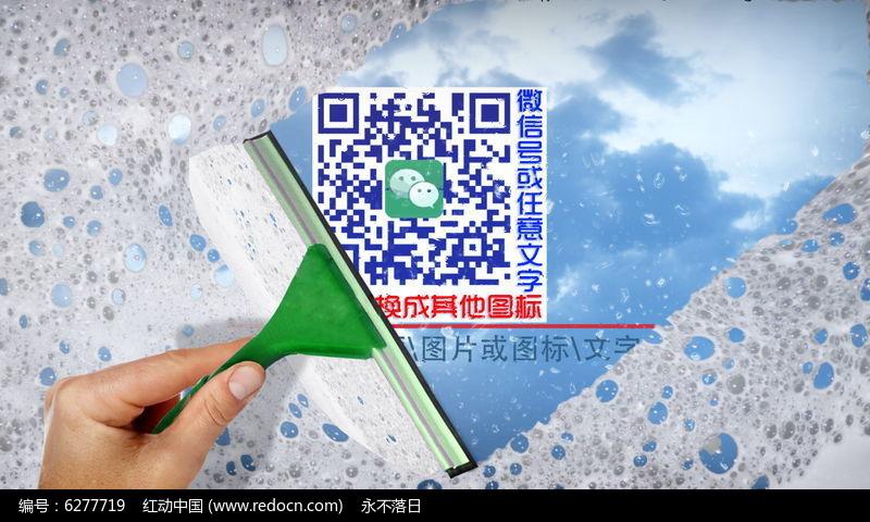 家政公司微信广告小视频模板