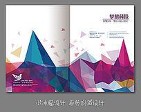 时尚感几何图形企业画册封面设计