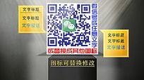 新产品发布微信小视频模板