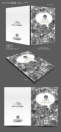 黑白微信公司画册封面设计