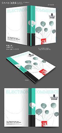 简约创意电子商务画册封面设计