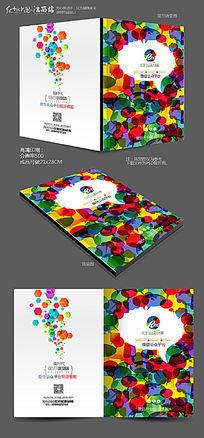 时尚微信公司画册封面设计