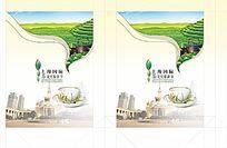 茶文化活动纸袋