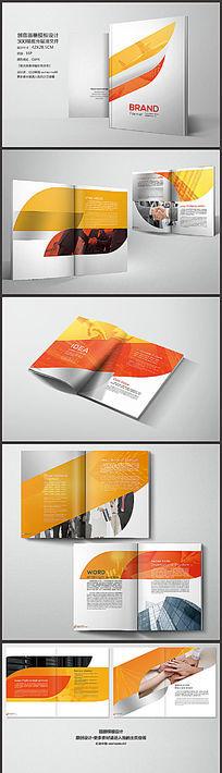 橙色创意画册模板设计