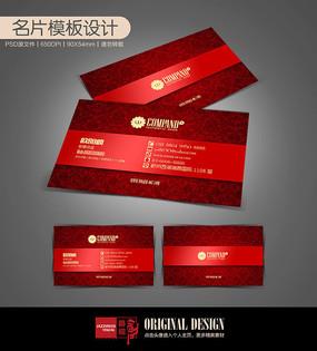 红色中国风古典个人名片