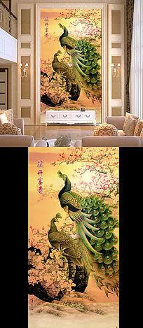 花开富贵古代画孔雀图玄关