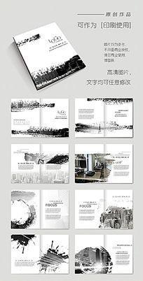 简约黑色创意广告企业画册