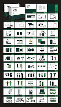 绿色VI应用设计模版