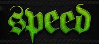 绿色复古字体样式