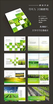 绿色农业科技先进生态环保画册