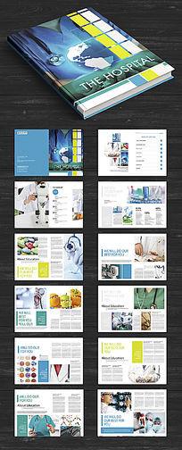 时尚医院宣传册设计