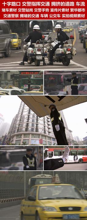 十字路口交警指挥交通拥挤的车流人流视频素材 mov