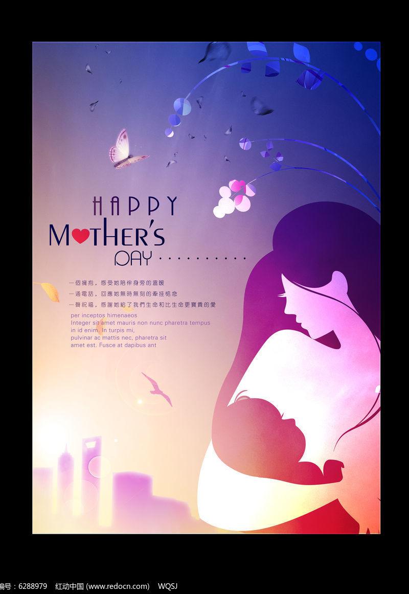 唯美创意母亲节海报设计