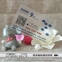 宜信pvc透明名片