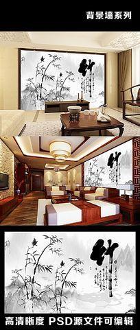 中国风中式竹子水墨画山水画墨竹电视背景墙