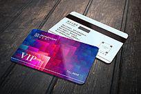 紫红色岩石效果图大气会员卡设计