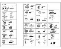 28种园路铺装设计详图CAD dwg