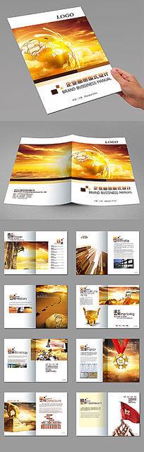 大气企业文化画册版式设计