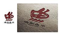 大气渔取鱼求logo