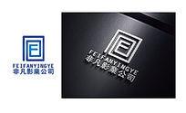 非凡影业公司logo