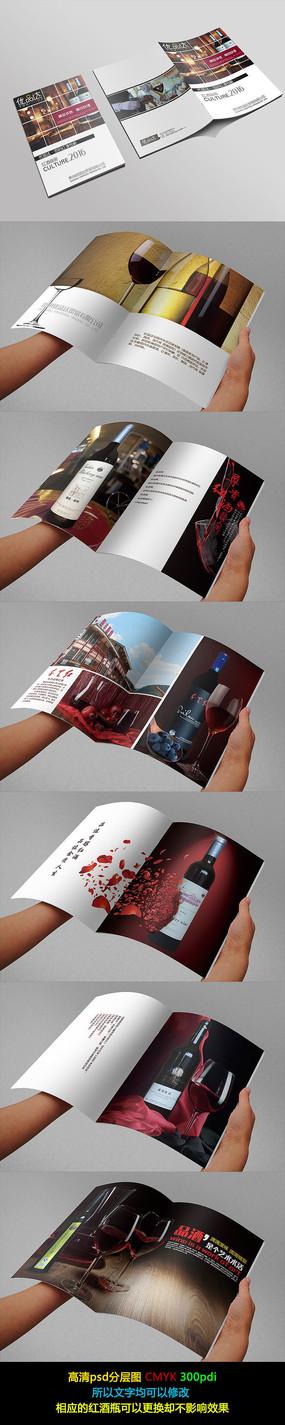 高端红酒画册设计